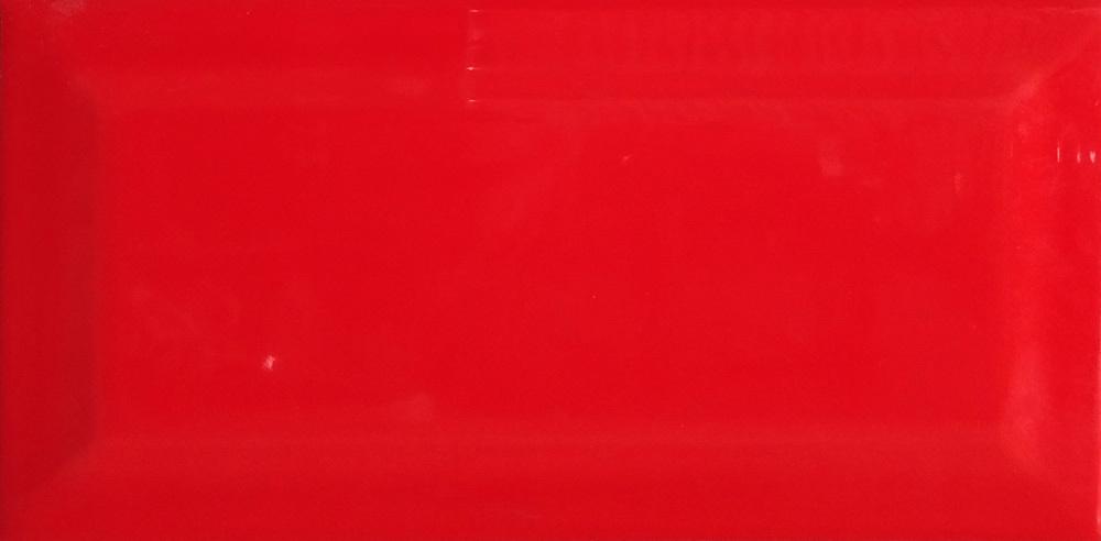 Alila Rojo