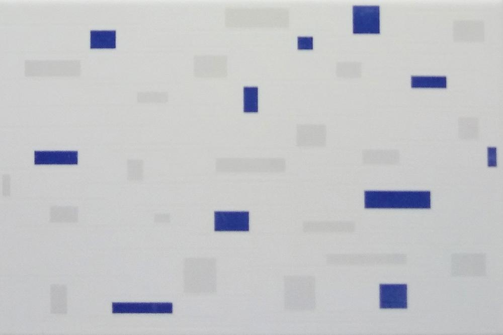 Talin Azul